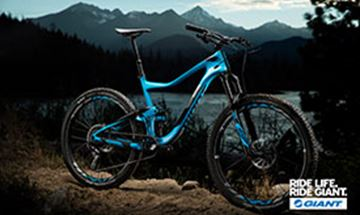 Ride Life Ride Giant: New Trance. The Trail Blazer.