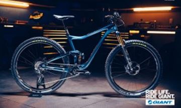 Ride Life Ride Giant: Trail Boss